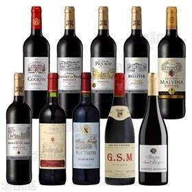 【10本】全てフランス インポーター厳選赤ワインセット