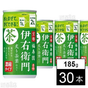 緑茶伊右衛門 炙り茶葉仕立て 濃縮タイプ