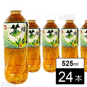 [24本]緑茶 525ml | 国産茶葉100%使用緑茶