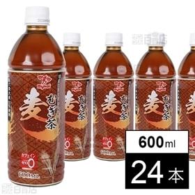 【24本】麦茶 600ml