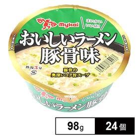 【24個】カップ おいしいラーメン 豚骨味 98g