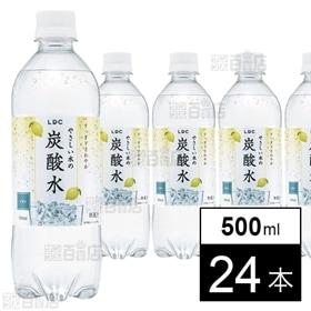 [24本]炭酸水レモン 500ml | スッキリさわやかレモン風味の炭酸水