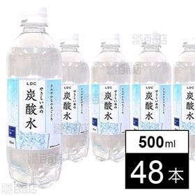 [48本]炭酸水 500ml | やさしい水の炭酸水