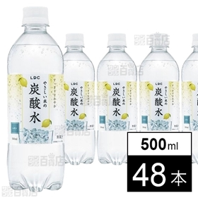 [48本]炭酸水レモン 500ml | スッキリさわやかレモン風味の炭酸水