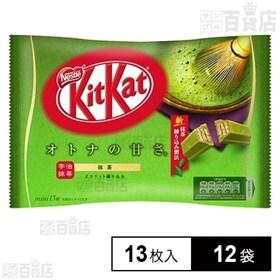 【12袋】キットカット ミニ オトナの甘さ 抹茶