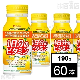 PERFECT VITAMIN 1日分のビタミン グレープフ...