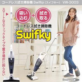 コードレス拭き掃除機 Swifky(スイフキー)/VW-30...