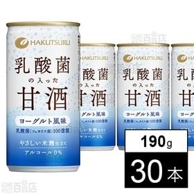 白鶴 乳酸菌の入った甘酒190g