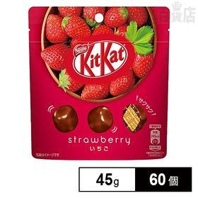 【60個】キットカット ビッグリトル いちご パウチ