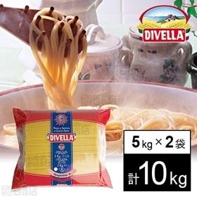 【2袋】ディヴェッラ #9 スパゲティーニ 1.55mm 5...