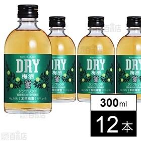 國盛 DRY梅酒300ml