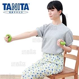 [0.7kg(2個)×2セット:計4個] TANITA(タニ...