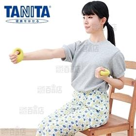 [1kg(2個)×2セット:計4個] TANITA(タニタ)...