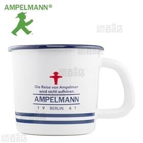 [2個セット] アンペルマン/ホーローマグカップ (8cm)...