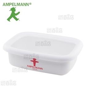 [2個セット] アンペルマン/ホーロー浅型角容器 S/APF...