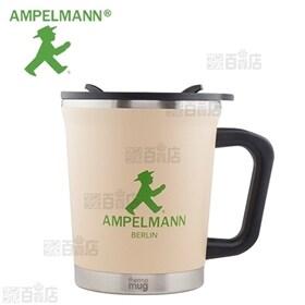 アンペルマン/ダブルマグ (GO)/APF-K001