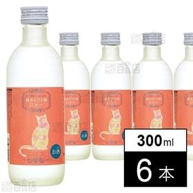 【6本】名城酒造 純米にごり酒 にゃー 300ml