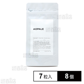 AOPALE(アオパレ)