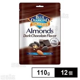 ブルーダイヤモンド チョコレート味ローストアーモンド