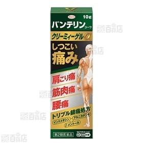 【第2類医薬品】バンテリンコーワクリーミィーゲルα 10g