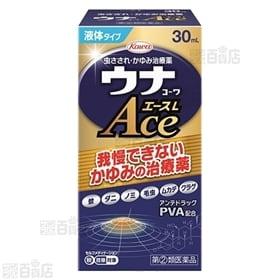 【指定第2類医薬品】ウナコーワエースL 30ml