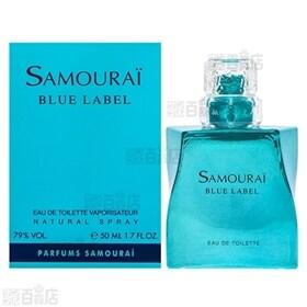 サムライ ブルーレーベル オードトワレ 50mL | 侍の精神を受け継ぎながら、新しい時代のシンボルとなるようなフレグランス。