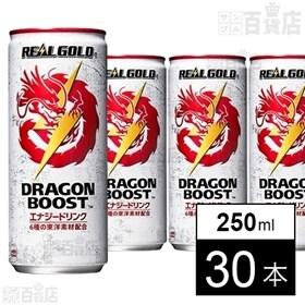 リアルゴールド ドラゴンブースト 250ml缶