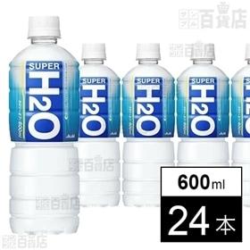 スーパーH2O PET600