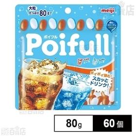 【60個】大粒ポイフルパウチコーラ&ソーダ