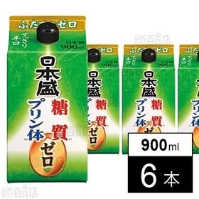【6本】日本盛 糖質ゼロプリン体ゼロ 900ml