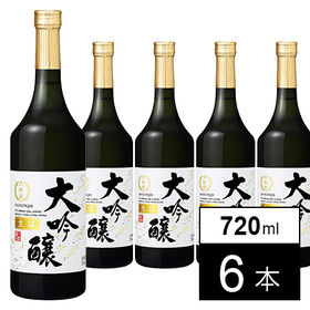 【6本】月桂冠  大吟醸720ml