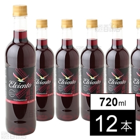 【12本】エルヴィエント テンプラニーリョ 720mlPET