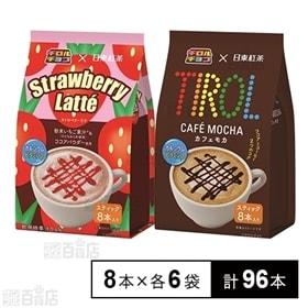 チロルチョコx日東紅茶 ストロベリーラテ8本入り 108g/...