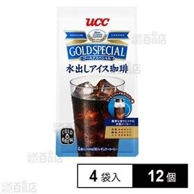 UCCゴールドスペシャル  コーヒーバッグ  水出しアイス珈...