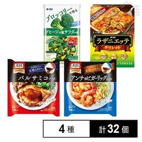 日本製粉 4種セット