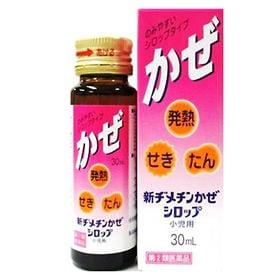 【指定第2類医薬品】新ヂメチンかぜシロップ小児用