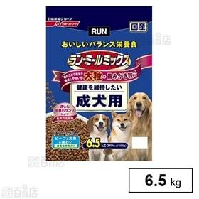 ラン・ミールミックス大粒成犬用 6.5kg