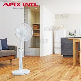 APIX(アピックス)/DCリビング扇風機 30cm (高さ...