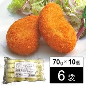 【6袋】NTカニクリームコロッケ <マガタマスタイル>70g