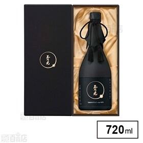 【1本】純米大吟醸 玉乃光 Black Label 720m...