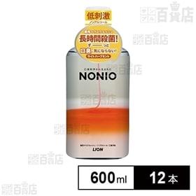 NONIOマウスウォッシュ ライトハーブミント 2019限定...