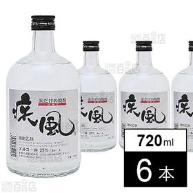 【6本】山形・米鶴酒造 酒蔵が丁寧に造った米焼酎 疾風720...