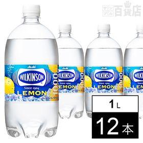 [12本]アサヒ ウィルキンソン タンサン レモン PET 1L