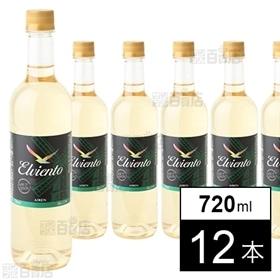 【12本】エルヴィエント アイレン 720mlPET