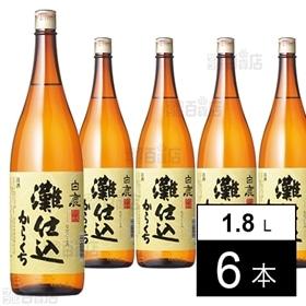 【6本】辰馬本家酒造 白鹿 灘仕込 1.8L