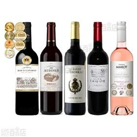 【5本】フランス産 4冠受賞入り金賞受賞赤ワインセット