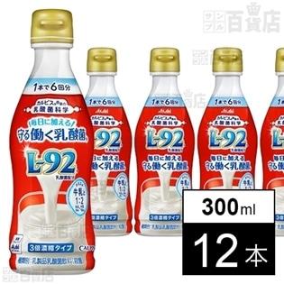 毎日に加える「守る働く乳酸菌」300ml