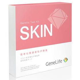 肌老化関連遺伝子検査キット(報告書付)