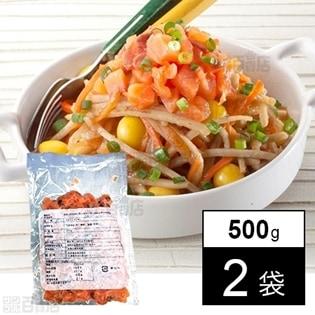 【2袋】スモークアトラン10mmダイス