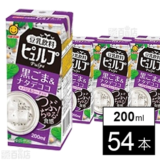 豆乳ピュルプ黒ゴマ&ナタデココ